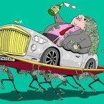 Destrua o Capitalismo em nome da auto-defesa